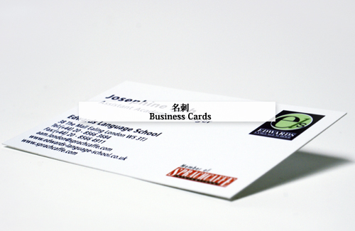 名刺 Business Cards