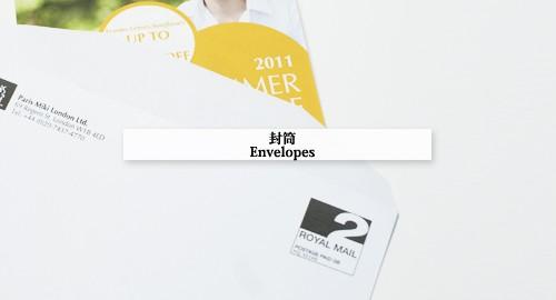 envelope_500