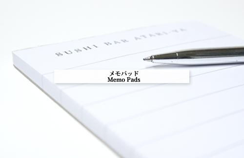 メモパッド Note Pads
