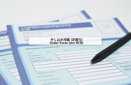 注文用紙・申し込み用紙 Order Form