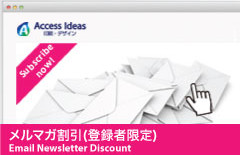 Email_Newsletter_Discount_2