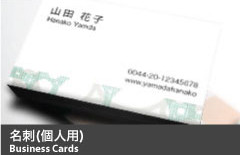 Kojin_Business_Cards