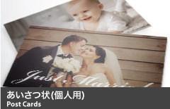 Kojin_Post_Cards