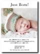 あいさつ状-出産のご挨拶-テンプレートA-sample