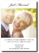 あいさつ状 結婚の挨拶 テンプレートC sample