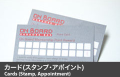 Cards_Stamp_Appointment