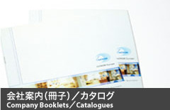 Company_Booklets